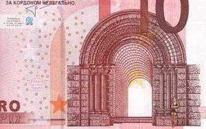 anti-traf-eur1