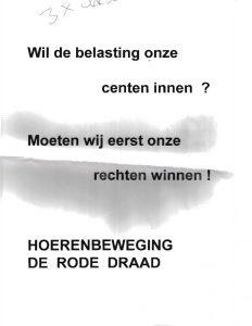 1995 pamfletje 2 centen innen dan eerst rechten winnen
