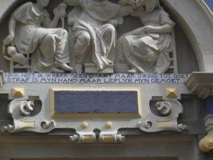 De tekst van P.C. Hooft