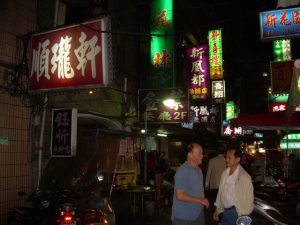 Red (green) light district in Taipei