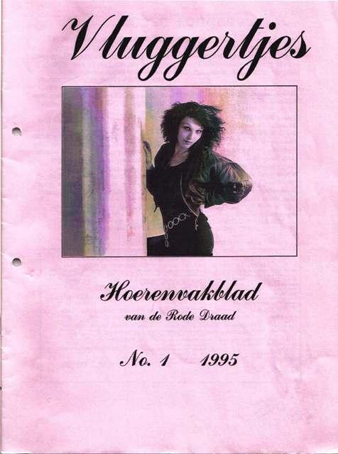 Vluggertjes 1995 no. 1