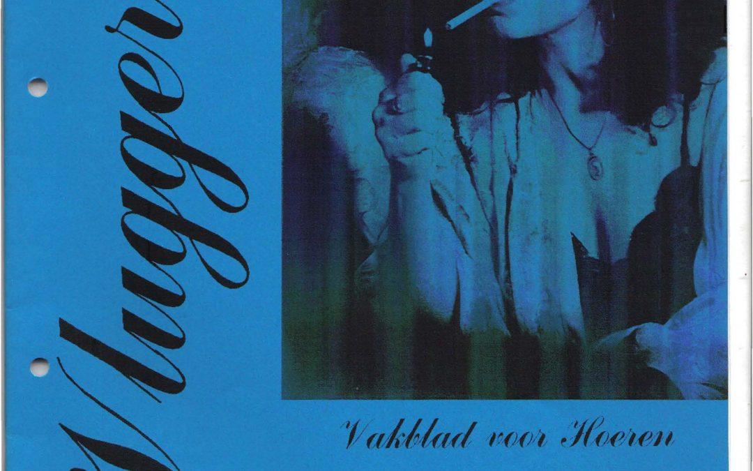 Vluggertjes 1995: no. 4