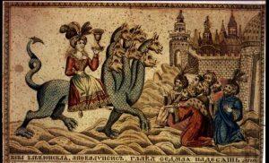 De Reformatie, ziekte en straf (in Rotterdam)